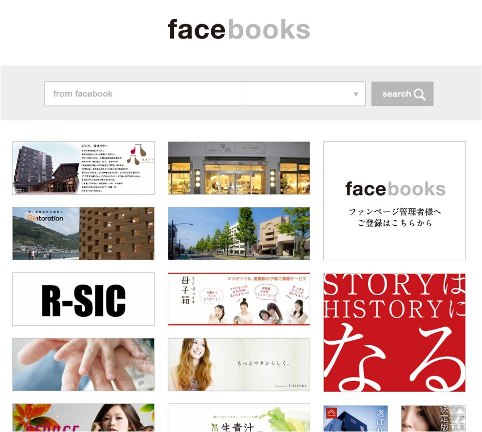 facebooks