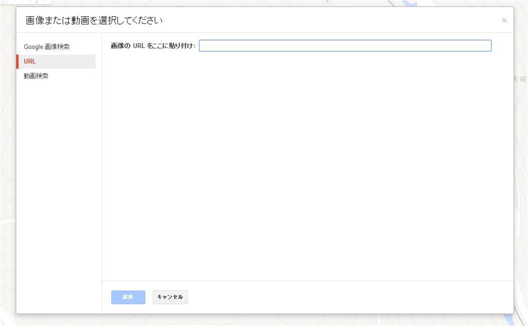 Googleマップ画像埋め込み