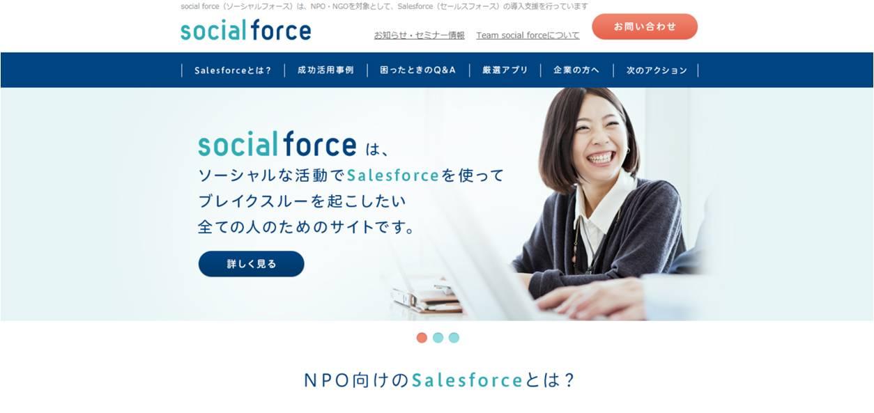 social force