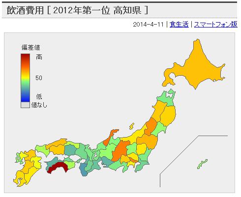 FireShot Screen Capture #003 - '飲酒費用 [ 2012年第一位 高知県 ]|新・都道府県別統計とランキングで見る県民性 [とどラン]' - todo-ran_com_t_kiji_16678