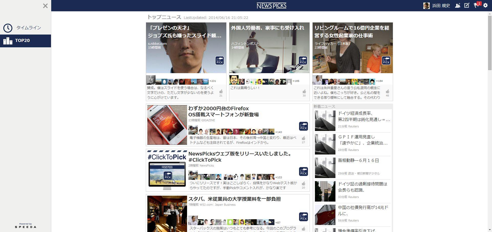 FireShot Screen Capture #019 - '(1) NewsPicks' - newspicks_com_web_#!_top20