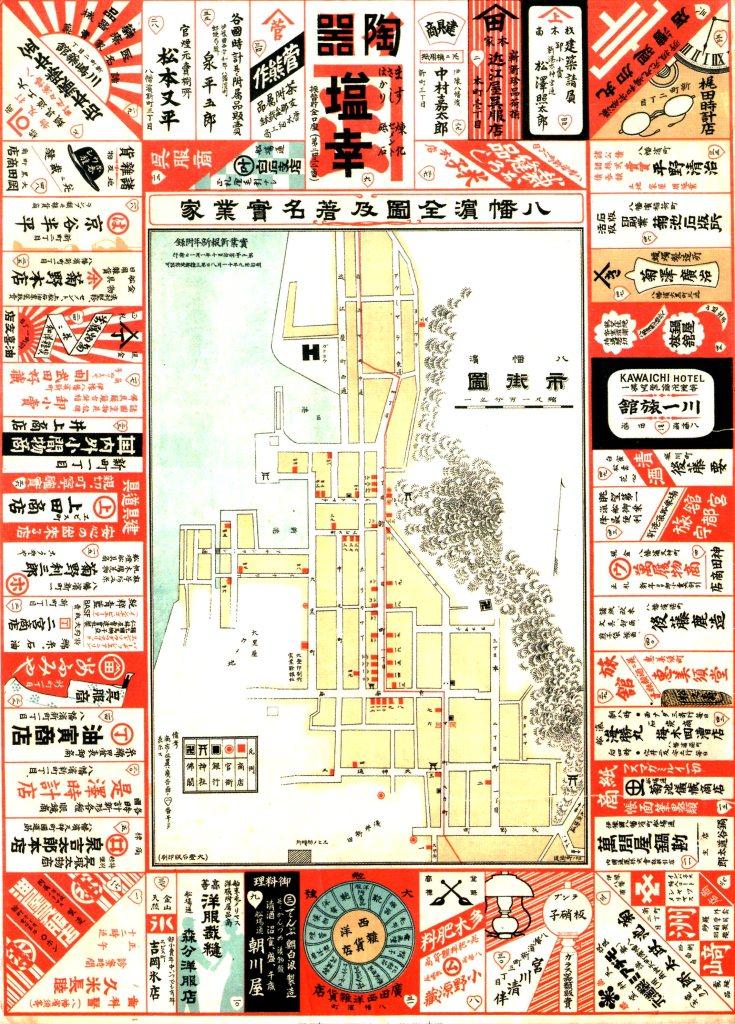 八幡浜の中心部の地図